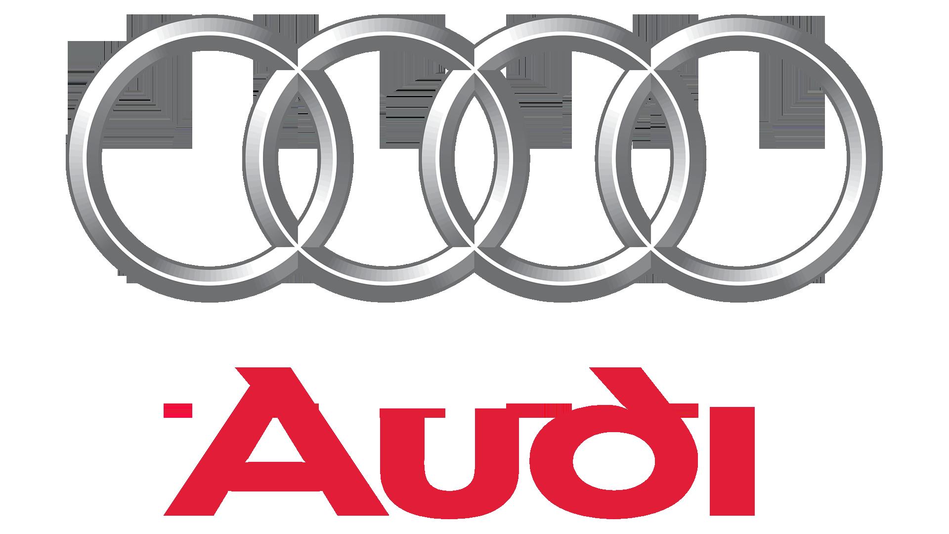 audi-logo-png-1920x1080-hd-1080p-1920